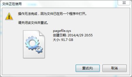电脑上无法删除文件的解决方法