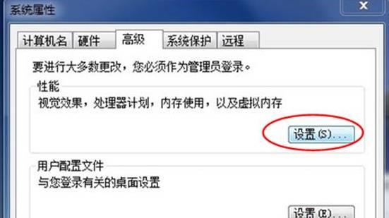 win8.1系统上网工具出现故障的修复方法