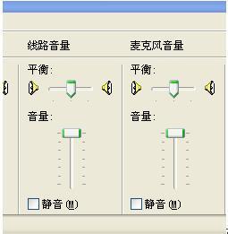 XP系统Realtek同步监听以及噪音抑制,XP系统静态背景噪音去除。