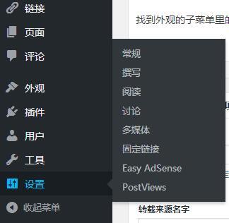 wordpress首页只展示几篇文章,如何设置wordpress首页放文章数量