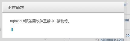 AMH中如何配置wordpress静态页面,把后缀?p=123(数字结尾)改成html结尾呢?详细教程!