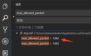 上传数据文件报错#2006 - MySQL server has gone away解决方法