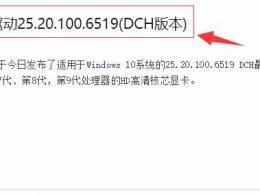 drupal8默认主题修改默认标题文字颜色大小