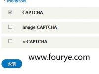 drupal8安装CAPTCHA时报错如何解决