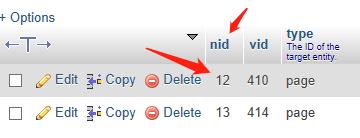 drupal8打开内容下一页视图php报错解决办法
