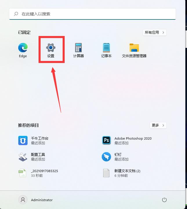 系统提示Couldn't find Edge installation .Do you have a version installed that's compatible with this WebView2 SDK version?解决办法